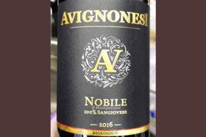 Avignonesi Nobile di Montepulciano Sangiovese Biologico 2016 Красное сухое вино отзыв