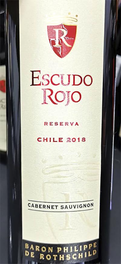 Baron Philippe de Rothschild Escudo Rojo Cabernet Sauvignon Reserva Chile 2018 Красное сухое вино отзыв
