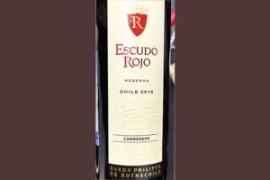 Baron Philippe de Rothschild Escudo Rojo Carmenere Reserva Chile 2018 Красное сухое вино отзыв