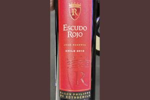 Baron Philippe de Rothschild Escudo Rojo Gran Reserva Chile 2018 Красное сухое вино отзыв