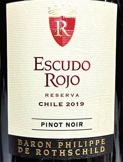 Baron Philippe de Rothschild Escudo Rojo Pinot Noir Reserva Chile 2019 Красное сухое вино отзыв