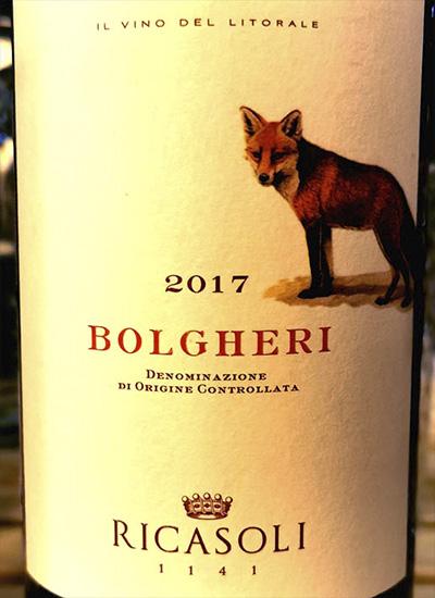 Barone Ricasoli Bolgheri Il Vino del Litorale 2017 Красное вино отзыв