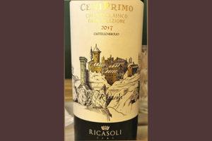 Barone Ricasoli Ceni Primo Chianti Classico Gran Selezione 2017 Красное вино отзыв