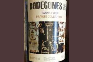 Bodegones Del Sur Tannat Private Collection 2018 Красное вино отзывBodegones Del Sur Tannat Private Collection 2018 Красное вино отзыв