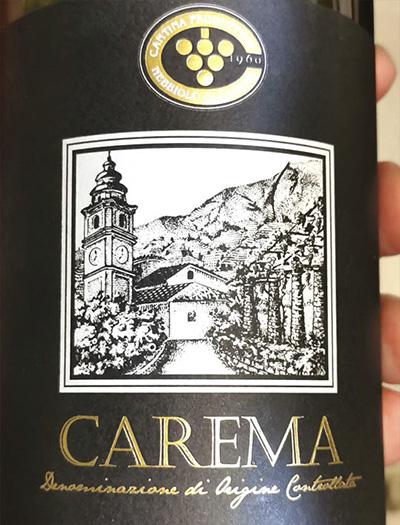 Carema Cantina dei Produttori Nebbiolo di Carema 2014 Красное вино отзыв