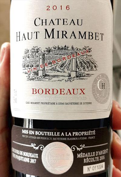 Chateau Haut Mirambet Bordeaux 2016 Красное вино отзыв