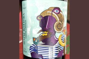 Chateau Pinot Шары Колдуна Каберне Совиньон Морской ЗГУ 2019 Красное вино отзыв