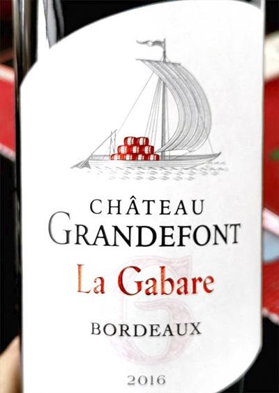 Chateau de Grandefort La Gabare Bordeaux 2016 Красное вино отзыв