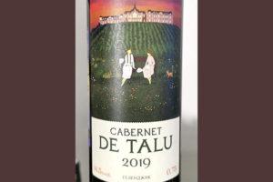 Chateau de Talu Cabernet de Talu Геленджик ЗГУ 2019 Красное вино отзыв