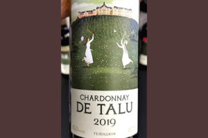 Chateau de Talu Chardonnay de Talu Геленджик ЗГУ 2019 Белое вино отзыв