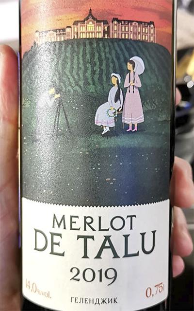 Chateau de Talu Merlot de Talu Геленджик ЗГУ 2019 Красное вино отзыв