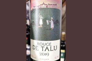 Chateau de Talu Rouge de Talu Геленджик ЗГУ 2019 Красное вино отзыв
