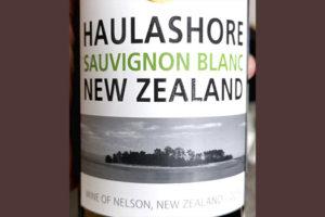 Haulashore Sauvignon Blanc New Zealand 2019 Белое вино отзыв