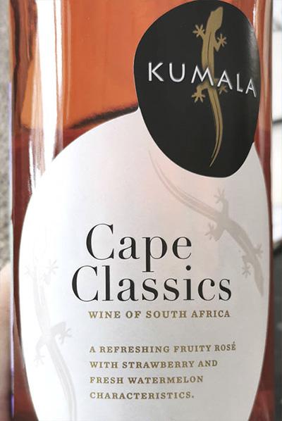 Kumala Cape Classic Rose 2019 Розовое вино отзыв