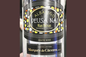 Marques de Caseres Albarino Deusa Nai 2019 Белое сухое вино отзыв