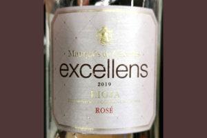 Marques de Caseres Excellens Rose 2019 Розовое сухое вино отзыв