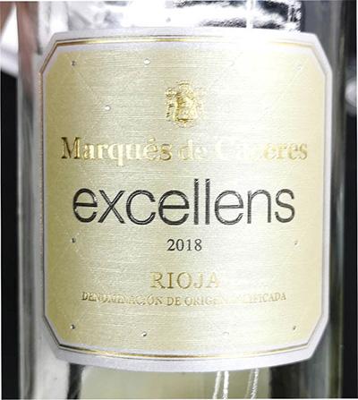 Marques de Caseres Excellens Sauvignon Blanc blanco 2019 Белое сухое вино отзыв