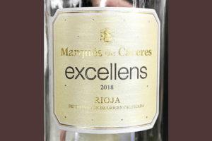 Marques de Caseres Excellens Viura blanco 2018 Белое сухое вино отзыв