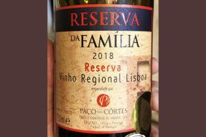 Paco das Cortes Reserva da Familia Reserva 2018 Красное вино отзыв