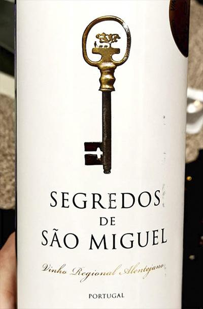 Segredos de Sao Miguel Portugal 2018 Красное вино отзыв