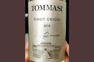 Tommasi Pinot Grigio Le Rosse 2018 Белое полусухое вино отзыв