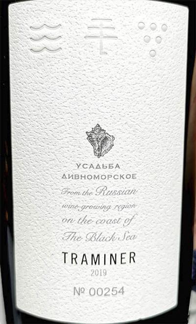 Усадьба Дивноморское Traminer ЗНМП 2019 Белое сухое вино отзыв