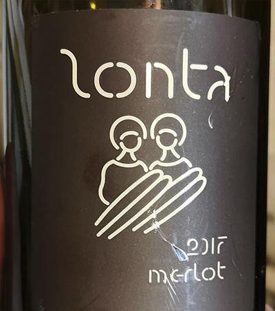 Vigneta Due Santi Zonta Merlot 2017 Красное вино отзыв