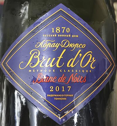 Абрау-Дюрсо Brut d'Or Blanc de Noirs methode classique 2017 Игристое вино белое брют отзыв