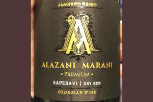 Alazani Marani Saperavi Premium 2018 Красное сухое вино отзыв
