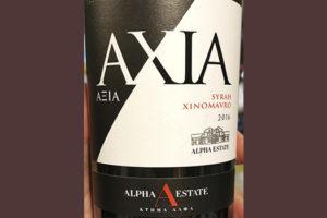 Alpha Estate Axia Syrah Xinomavro 2016 Красное сухое вино отзыв