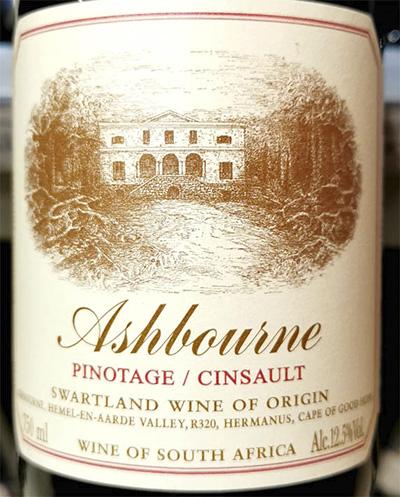 Ashbourne Pinotage Cinsault Swartland 2019 Красное сухое вино отзыв