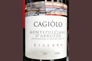 Cantina Tollo Cagiolo Montepulciano d'Abruzzo Riserva 2013 Красное сухое вино отзыв