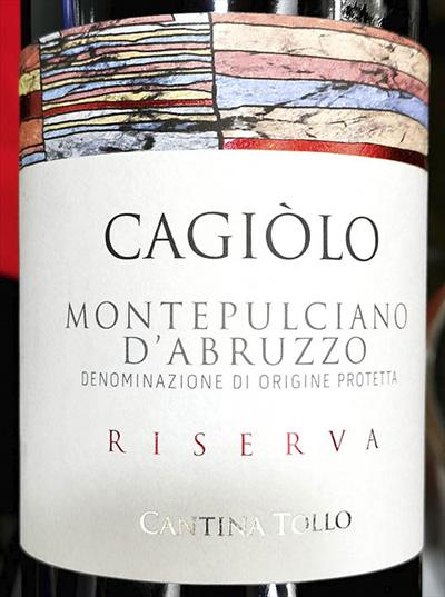 Cantina Tollo Cagiolo Montepulciano d'Abruzzo Riserva 2013 Красное сухое вино отзывCantina Tollo Cagiolo Montepulciano d'Abruzzo Riserva 2013 Красное сухое вино отзыв