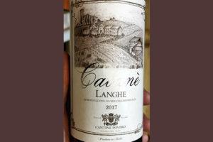 Cantine Povero Cabane Lange 2017 Красное сухое вино отзыв