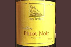 Cantine Terlan Tradition Pinot Noir Alto Adige DOC 2019 Красное сухое вино отзыв
