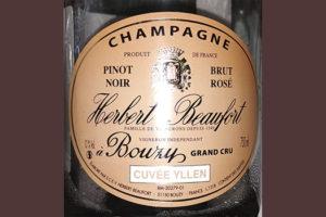 Champagne Herbert Beaufort a Bouzy Grand Cru Cuvee Yllen Rose Brut 2017 Розовое шампанское вино брют отзыв