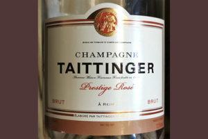 Champagne Tattinger Prestige Rose Brut 2016 Розовое шампанское вино брют отзыв