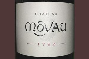 Chateau Moyau rouge 2010 Красное сухое вино отзыв