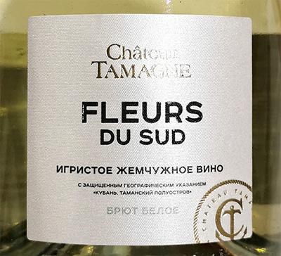Chateau Tamagne Fleurs du Sud жемчужное белое брют 2020 Белое игристое вино брют отзыв