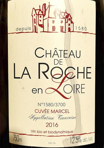 Chateau di La Rocheen Loire Cuvee Marcel 2016 Красное сухое вино отзыв