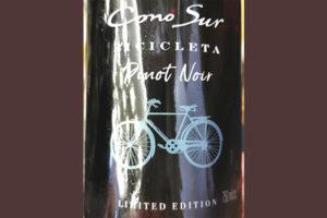 Cono Sur Bicicleta Pinot Noir Limited Editio 2019 Красное сухое вино отзыв