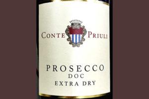 Conte Priuli Prosecco DOC Extra Dry Белое игристое вино брют отзыв