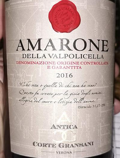 Corte Gransani Antica Amarone della Valpolicella 2016 Красное сухое вино отзыв