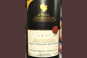 Domaine Hatzimichalis Assyrtiko 2017 Белое сухое вино отзыв