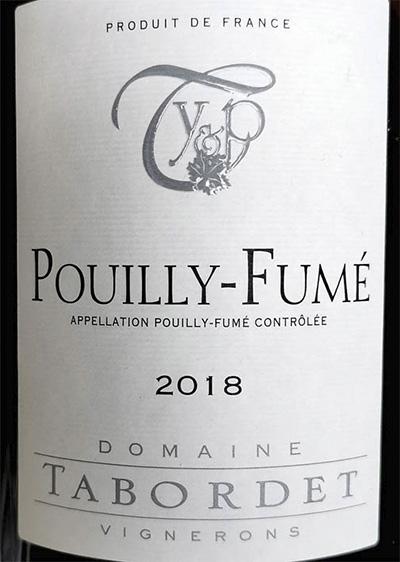 Domaine Tabordet Pouilly-Fume 2018 Белое сухое вино отзыв