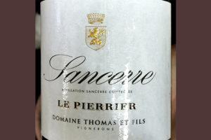Domaine Thomas et Fils Sancerre Le Pierrier 2018 Белое сухое