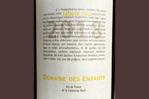 Domaine des Enfants Tabula Rasa 2018 Белое сухое вино отзыв