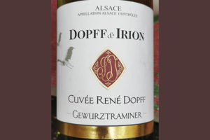Dopff & Irion Gewurztraminer Cuvee Rene Dopff Alsace 2016 Белое сухое вино отзыв