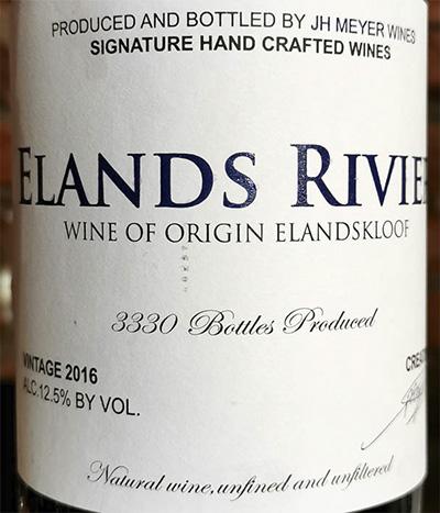 Elandskloof Elands Rivier Pinot Noir 2016 Красное сухое вино отзыв