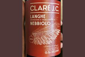 G.D. Vajra Clare J.C. Nebbiolo Langhe 2019 Красное сухое вино отзыв